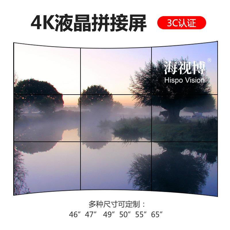 led显示设备4K液晶拼接屏监视器13087685563三星