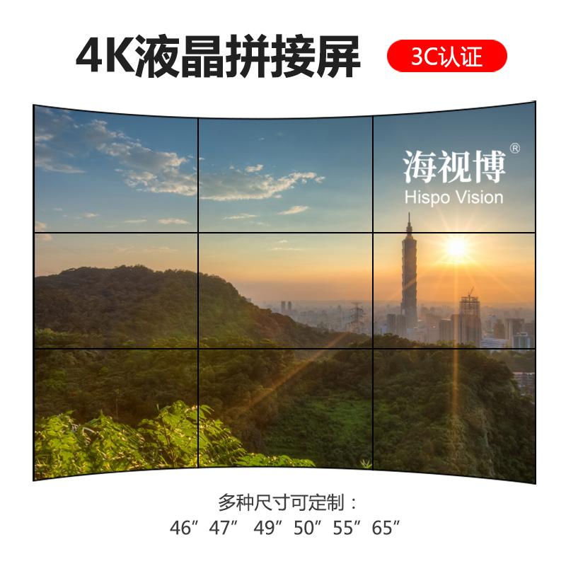 50寸液晶监视器led显示屏拼接屏13087685563陕西