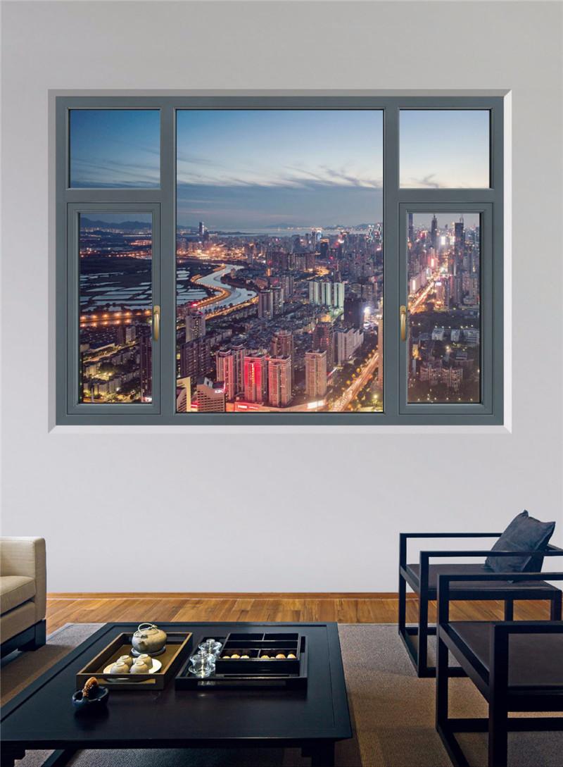 信譽高的G80C系列隔熱平開窗-有品質的隔熱平開窗推薦