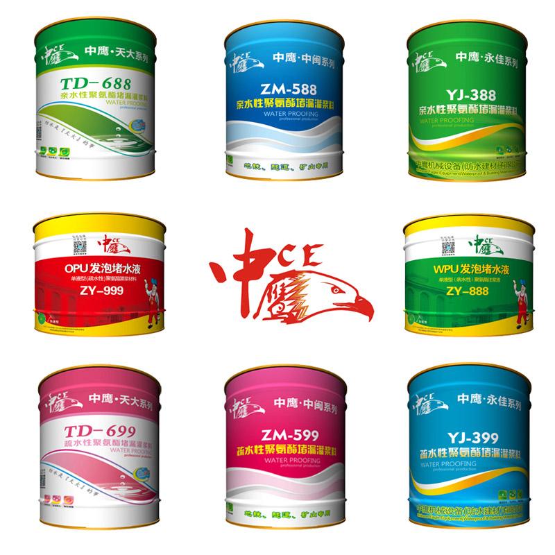 聚氨酯注漿液品牌好|新品聚氨酯注漿液大量出售