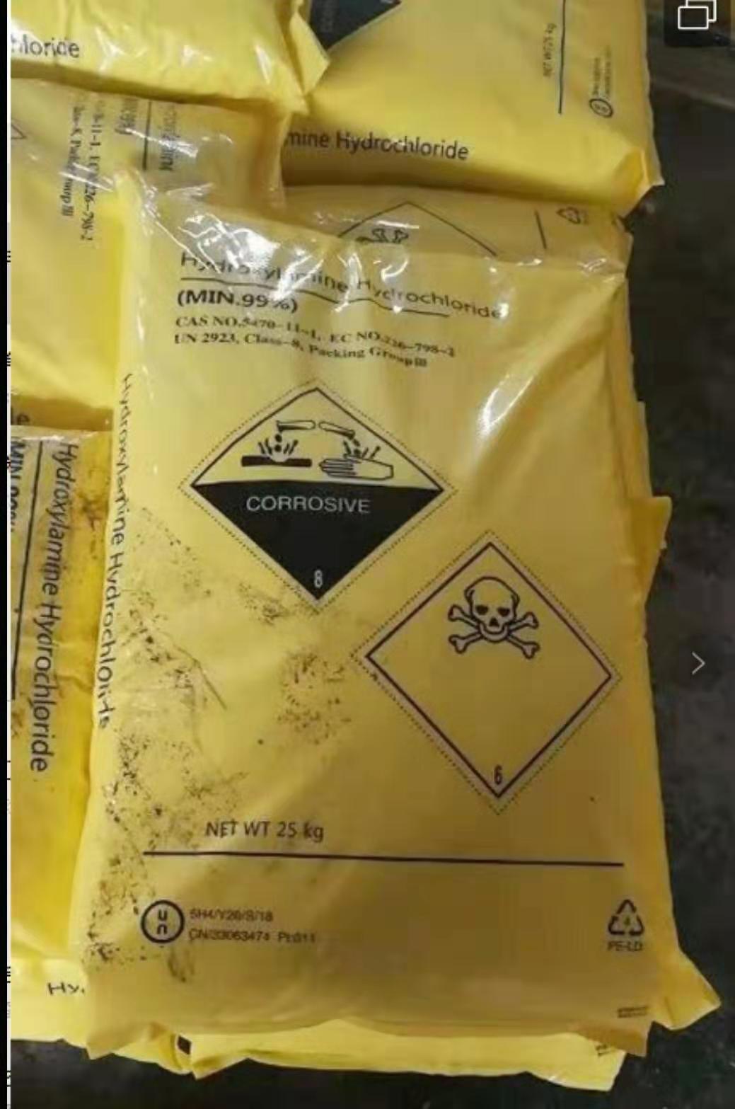 推薦鹽酸羥胺廠家-廠家推薦安全的鹽酸羥胺