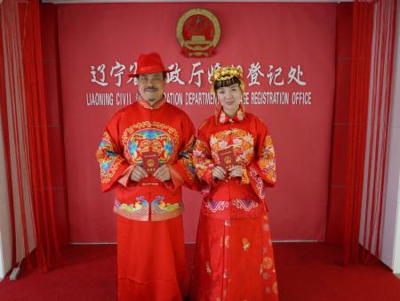 跨国婚姻中介,专业的跨国婚姻沈阳新睿顺成咨询服务提供