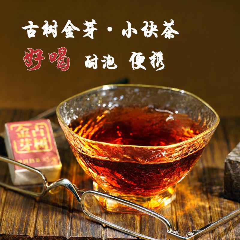 郑州茶叶加盟招商