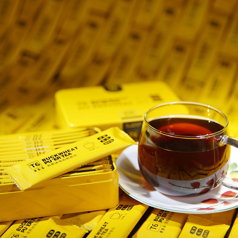 黃條茶招商-給您推薦信譽好的黃條茶加盟