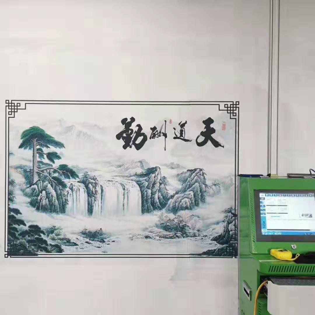 户外3D墙体喷绘打印机创业背景墙厂家直销全自动彩绘机