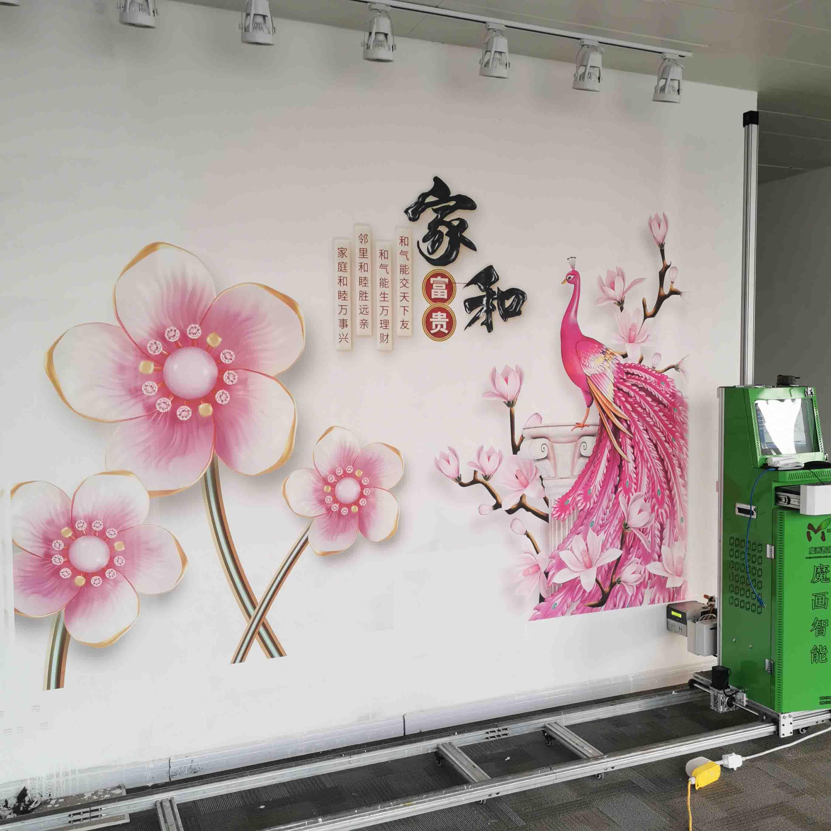 机墙体3D彩绘打印机背景墙立体户外大型3D墙体喷绘打印机