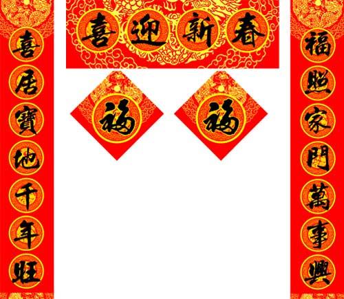 对联定制,北京春节对联定制,批量制作对联