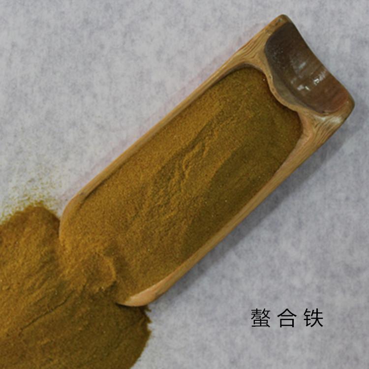 叶面肥螯合铁@EDTA 铁&微量元素肥螯合铁