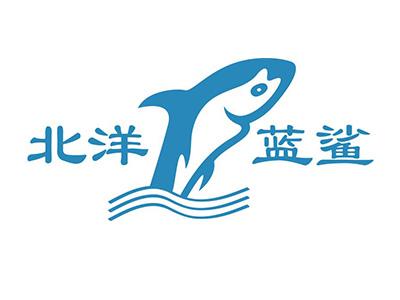 煙臺北洋潛水裝備有限公司