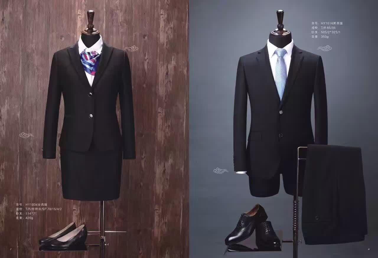 职业装厂家-可信赖的陕西西安衬衣量身定制公司