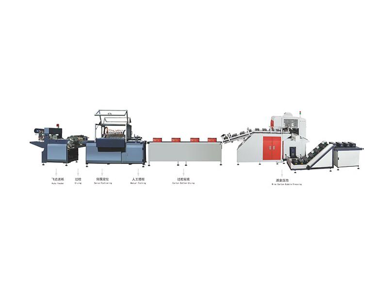 酒盒生产线XL-460
