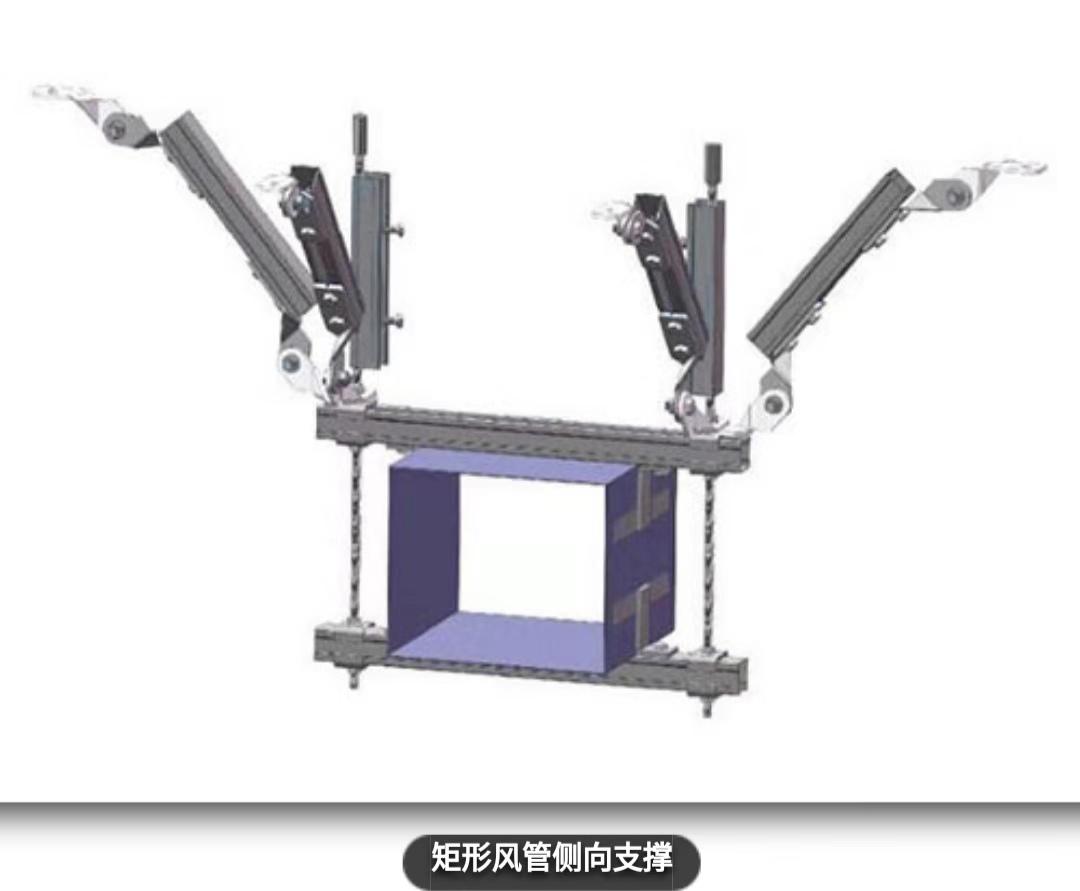 抗震支吊架、抗震支架、抗震支吊架架配件