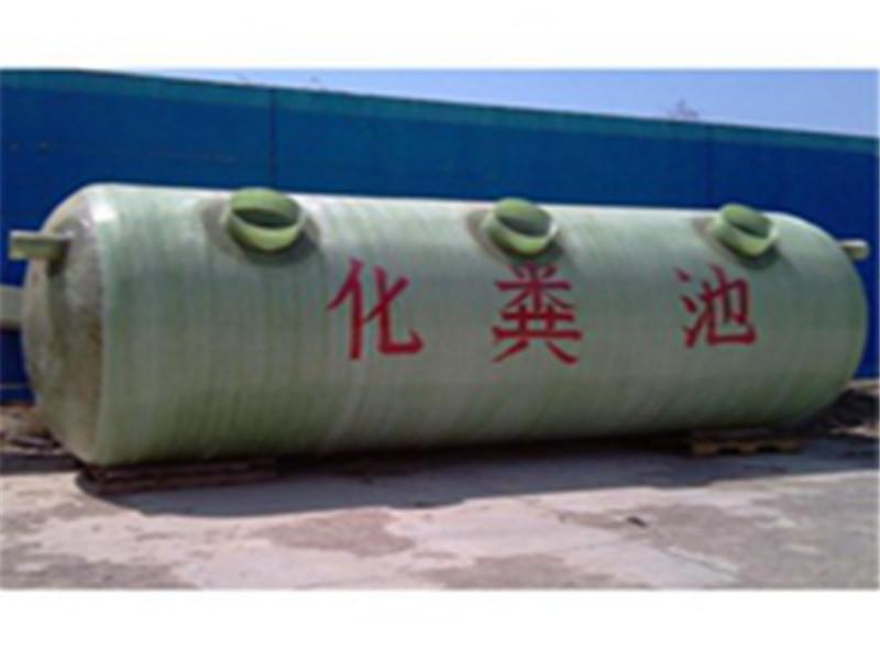 厂家定制玻璃钢化粪池 生产污水处理设备 地埋式污水处理设备