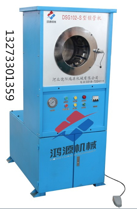 扣壓機是一種用于扣壓管件總成的液壓設備/