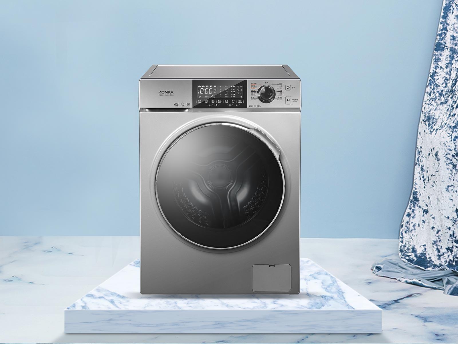 四川洗衣機批發-成都地區有品質的康佳洗衣機供應商