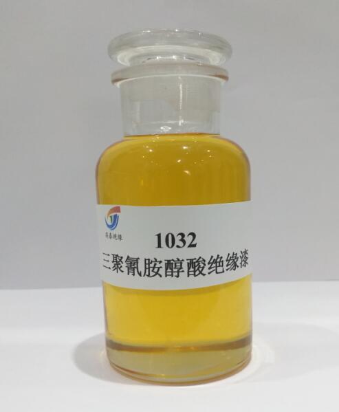 1032-k氨基醇酸浸渍绝缘漆供应_B级氨基烘干绝缘漆供