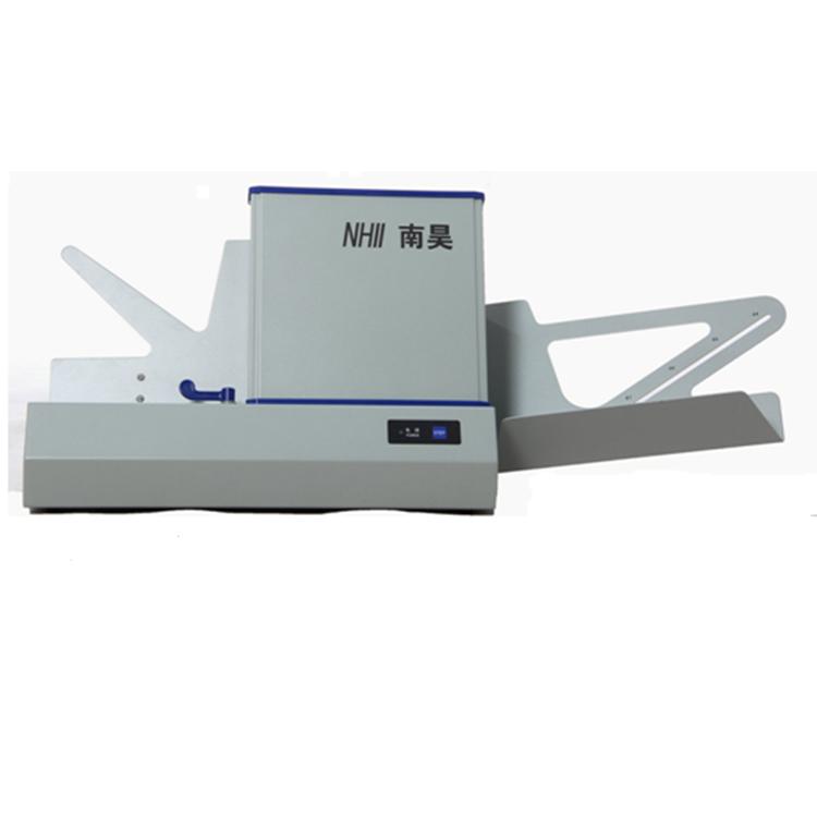 册亨县光标阅读机,光标阅读机,光标阅读机软件