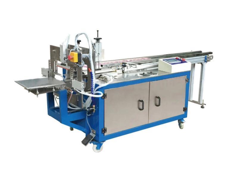 浙江纸巾包装机械-泉州哪里有质量优良的纸巾包装机械
