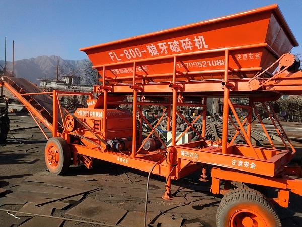 宁夏破碎机批发-专业的银川破碎机厂家就选鹏程伟业