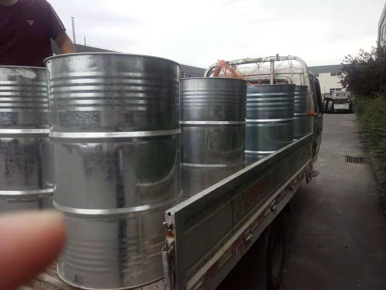 供应三氯乙烯内蒙古伊东库存现货  价格优惠