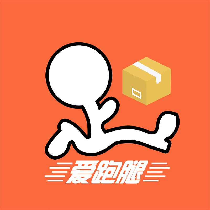 上海跑腿平台咨询-给您推荐品牌好的跑腿软件代理加盟