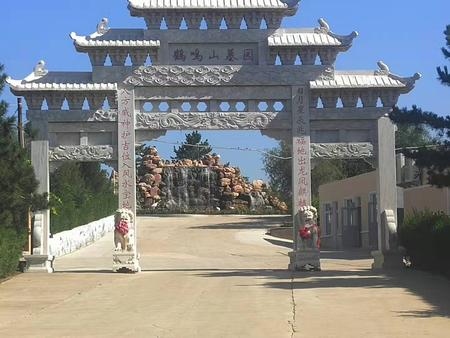 葫蘆島墓地-想要有口碑的墓地購買就找朝陽市鶴鳴山公益墓園