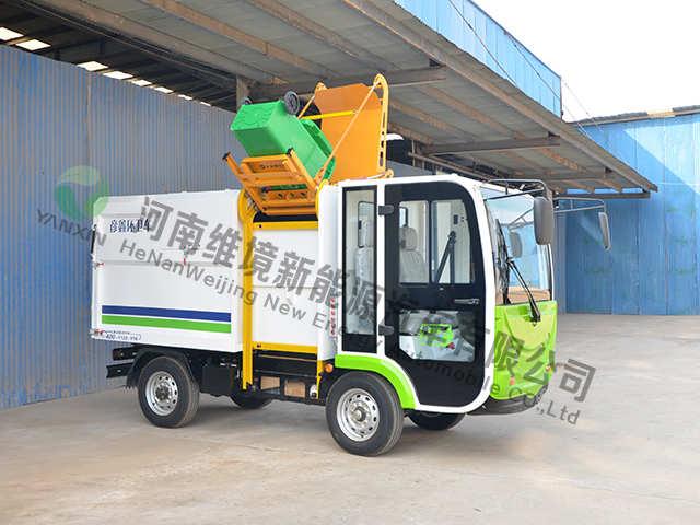 焦作側裝式垃圾分類清運車-河南優惠的彥鑫牌新能源垃圾分類專用車哪里有供應