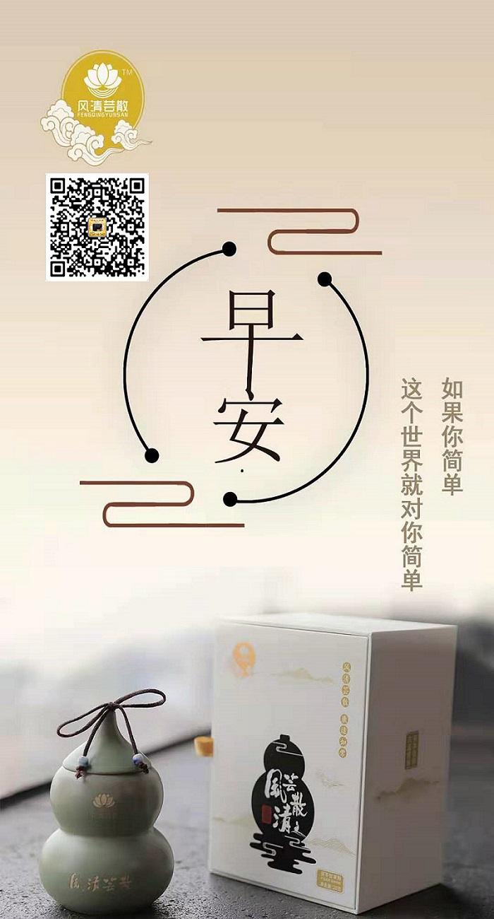 云南省昆明市有一家专治痛风企业_慈润风清芸散