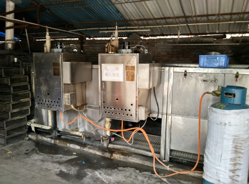 蒸汽清洗机哪个牌子好,机械制造有限公司