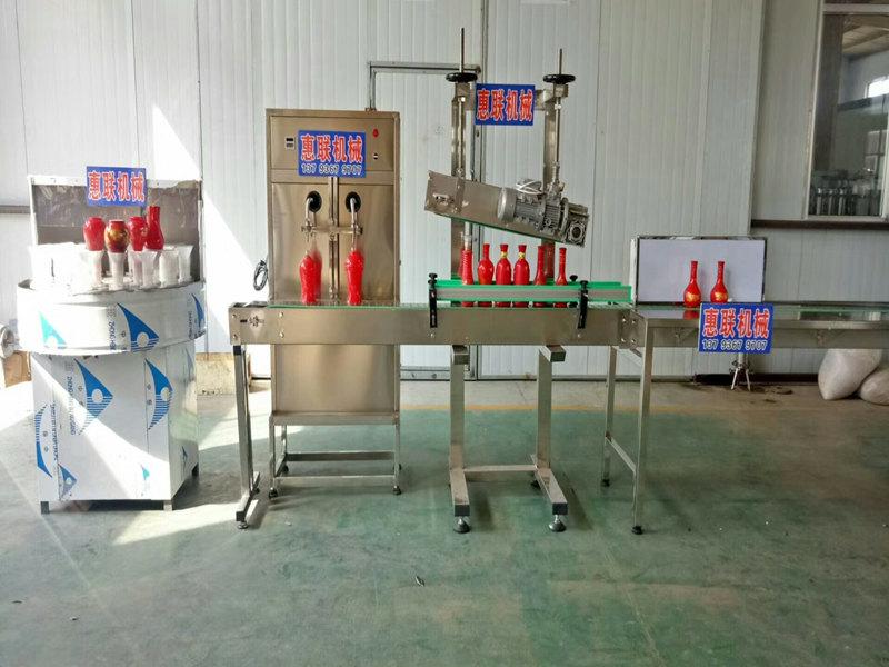 白酒|配制酒灌装生产线|酒厂流水线包装设备