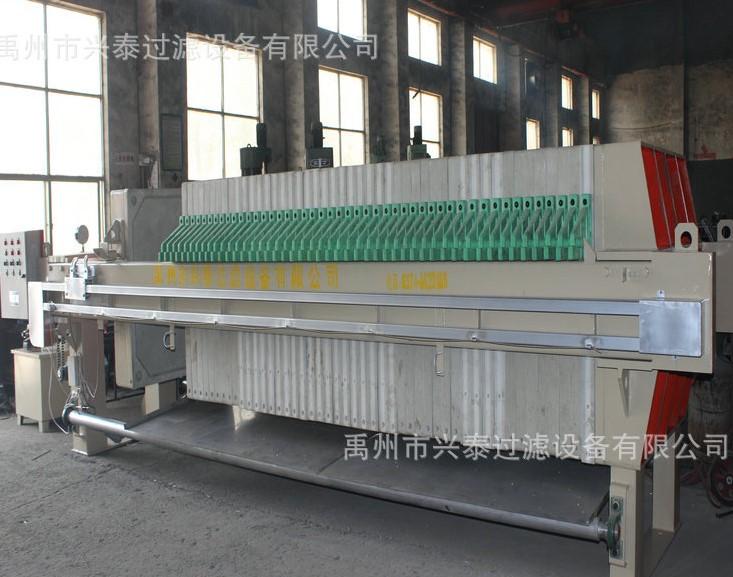 150平方自动压滤机兴泰化工环保污泥压滤机