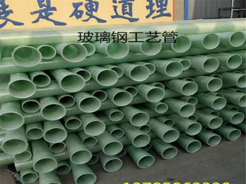 河北玻璃鋼工藝管道廠家-大量供應高質量的玻璃鋼工藝管道