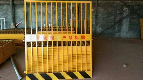 求購基坑安全護欄-哪兒有賣質量好的施工電梯井口