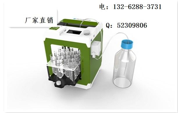 全自动移液分液系统_连续分液器怎么卖