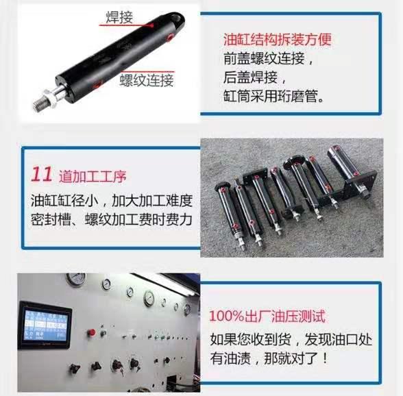 淇滨HSG系列工程液压缸-信誉好的HSG系列工程液压缸供应商_环新机械