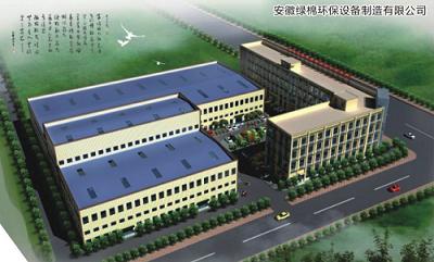 郑州钢结构仓库-河南有品质的钢结构厂家推荐