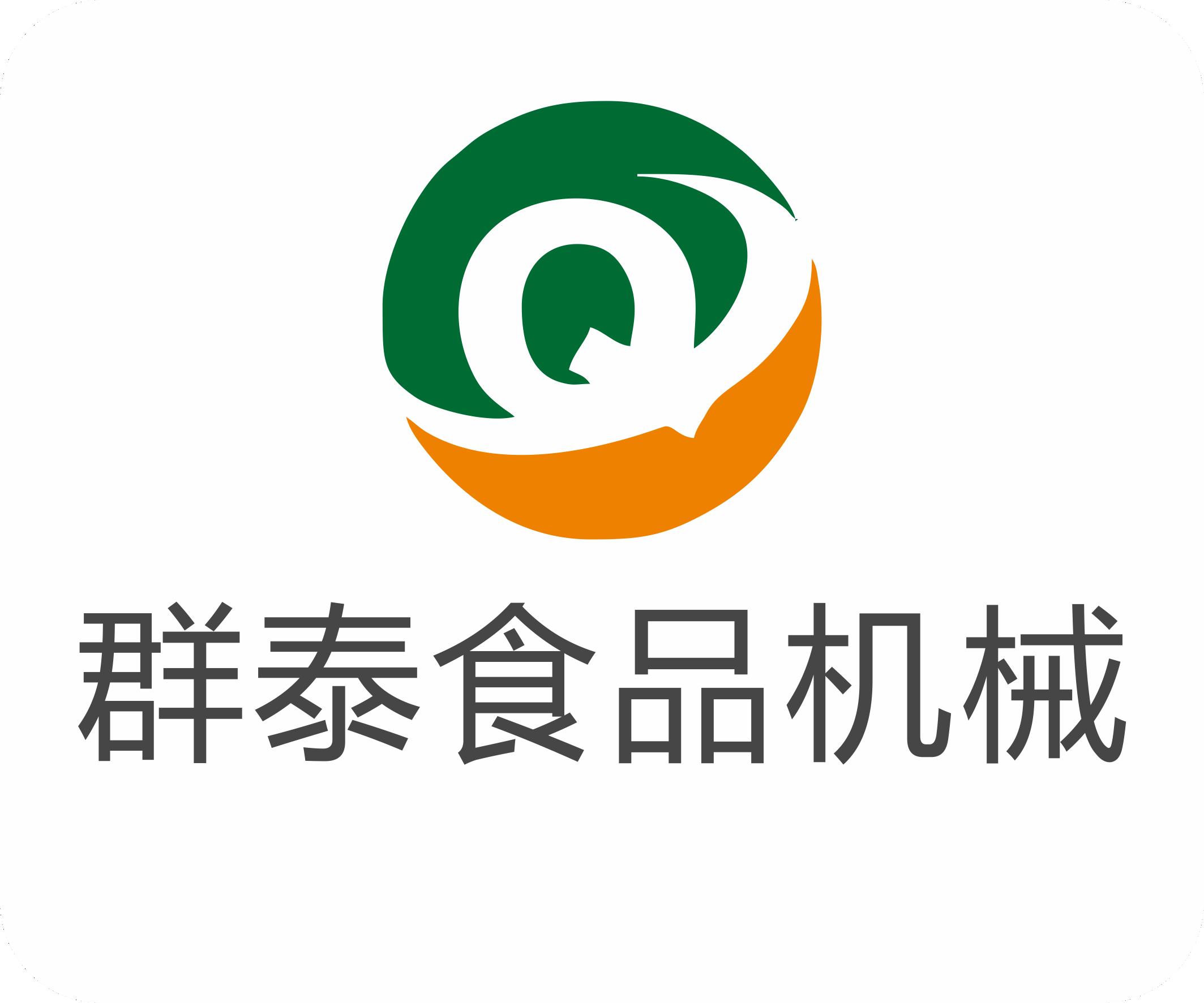 浙江群泰科技有限公司