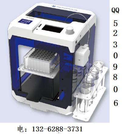 ATOM 桌面单道自动分液仪/智能连续分液仪官方报价