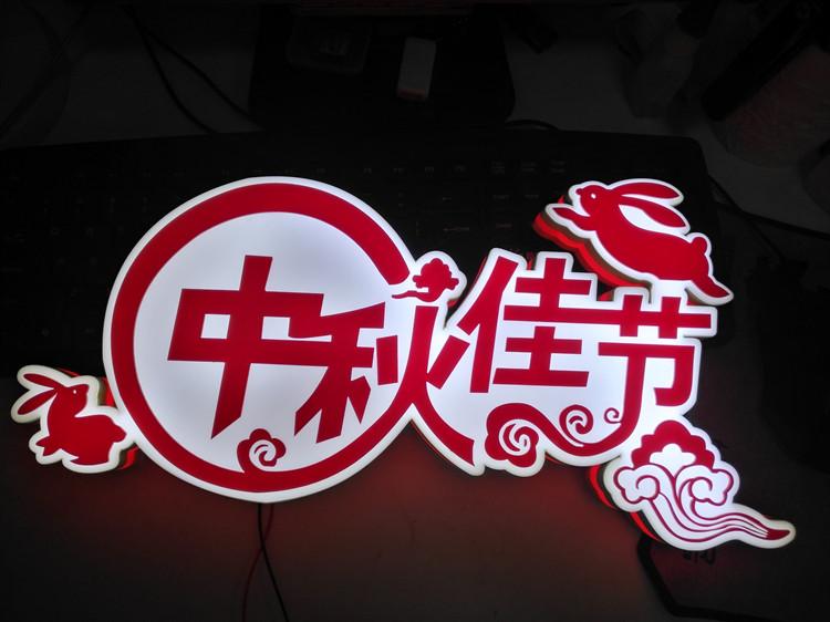 四川3D打印发光字_高性价发光字3D打印机推荐
