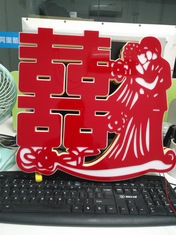山东3D打印发光字-阿里酷有品质的发光字3D打印机