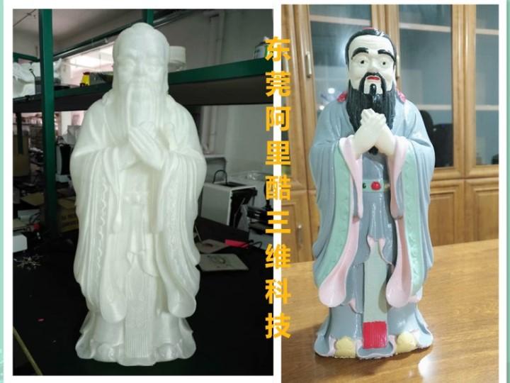 3D打印服務公司-廣東SLA大型3D打印定制專業公司