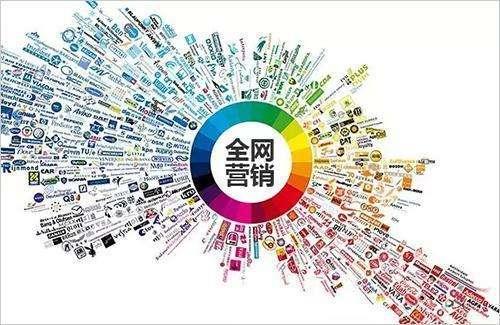 广州网站优化公司|广州有品质的网络推广服务公司