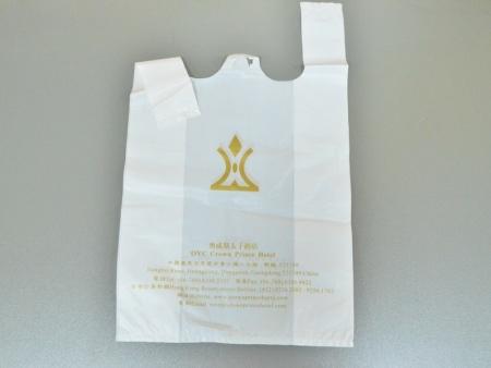 新品塑料袋订做_怎么挑选合格的肇庆塑料袋