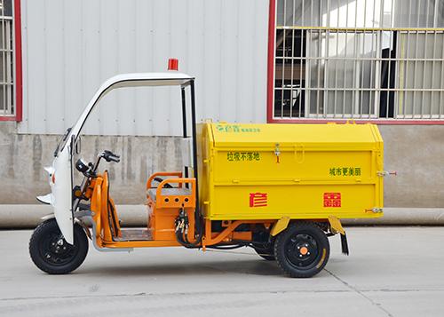 品牌好的小型自卸式电动三轮保洁车价格怎么样 电动飞速保洁车厂家