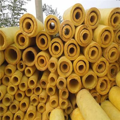 廊坊具有口碑的玻璃棉保溫管-天津玻璃棉保溫管價格