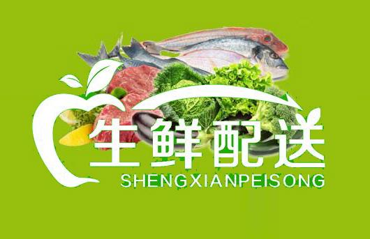 选可信赖的广州生鲜云仓服务服务就找盛之源冷库|电商生鲜制件