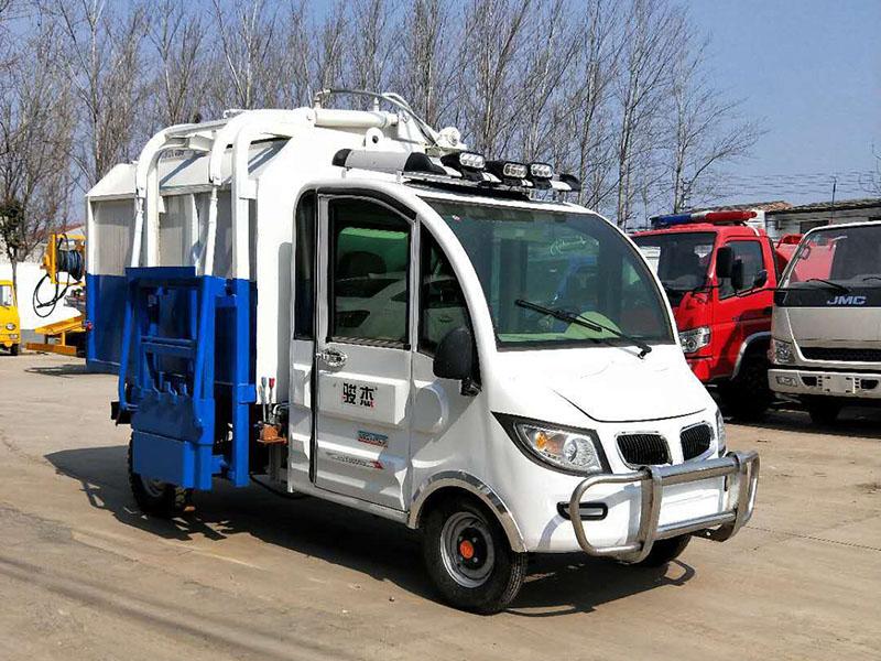 电动垃圾车-品牌好的电动垃圾车经销商