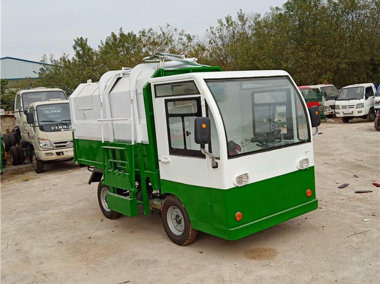 电动垃圾车-郓城兴顺环卫提供质量硬的电动垃圾车