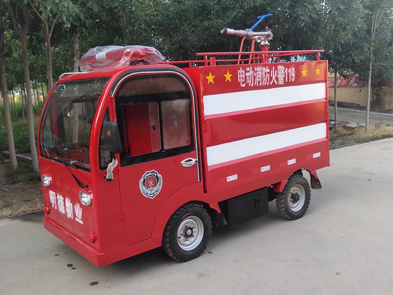 电动消防车多少钱|山东有口皆碑的电动消防车公司