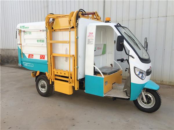 河北自动翻桶车 许昌哪里有供应耐用的新能源电动三轮翻桶车